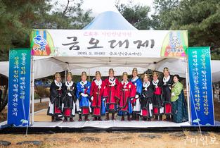 구미시, 43만 시민의 안녕과 지역발전 기원하는 '금오대제' 개최
