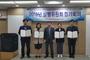 구미시청소년상담복지센터, '지역사회 청소년통합지원체계 실행위원회의' 개최