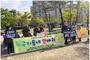 """민중당 포항지역위원회, """"교통약자들의 이동권 확보를 위한  '우리 동네 한바퀴' 행사""""  실시"""