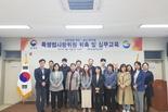구미준법지원센터, '보호관찰 학생-교사 1:1 멘토링 프로그램' 운영