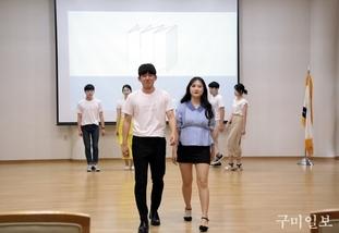 금오공과대학교 소재디자인공학전공, '브랜드 론칭 발표회' 개최