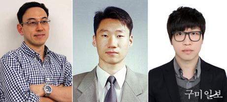 김동성 금오공대 전자공학부 교수, 2019 한국군사과학기술학회 '최우수 논문상' 수상