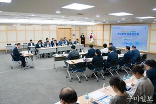 구미시,「구미비전 2030 수정계획 수립 최종보고회」개최