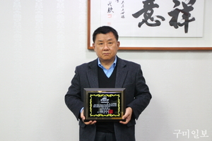 장석춘 국회의원, 제27회 대한민국문화연예대상식 의정발전공로대상 수상