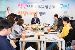 구미시, '2021년 청년 일자리 지원 사업' 시행