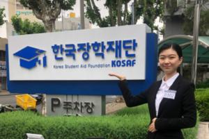 구미여자상업고등학교, 2021년도 한국장학재단 신입직 채용형 인턴6급 합격자 배출!