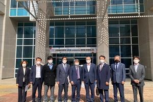 김현철 산업통상자원부 지역경제정책관, 경북구미스마트그린산단 현장 방문