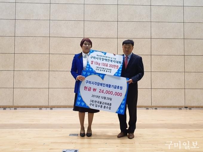 양성재 (사)경북시각장애인연합회회 구미지회장( 오른쪽)